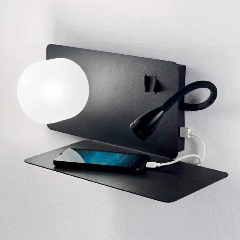 Wall lamp Book -2 AP2