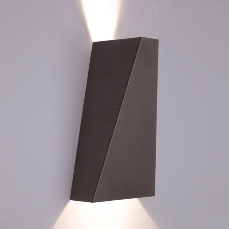 Wall lamp NARWIK