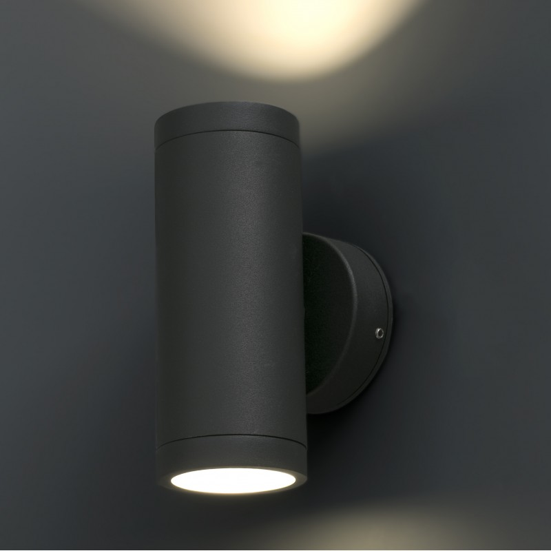 Wall lamp COBO Dark Grey