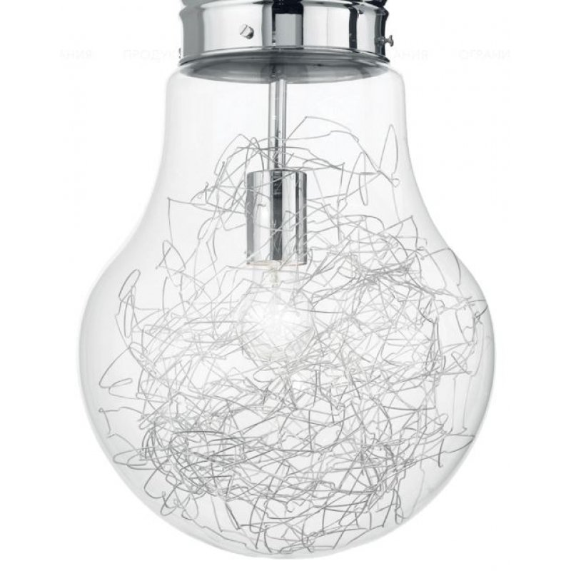 Pendant lamp -LUCE MAX SP1 BIG Ø 30 cm