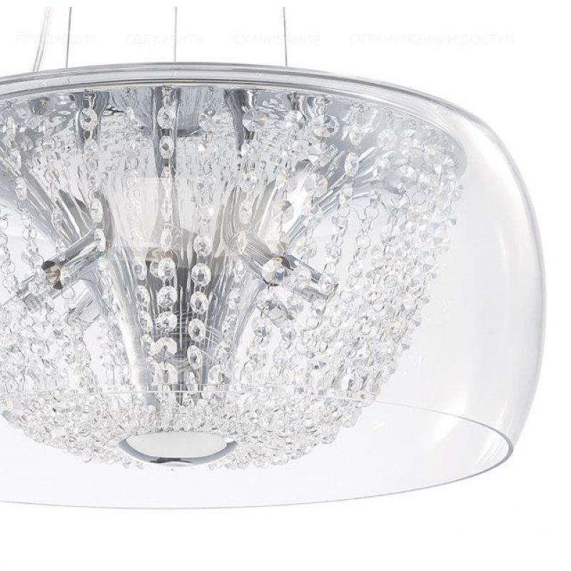Piekaramā lampa - AUDI-61 SP8 Ø 50 сm