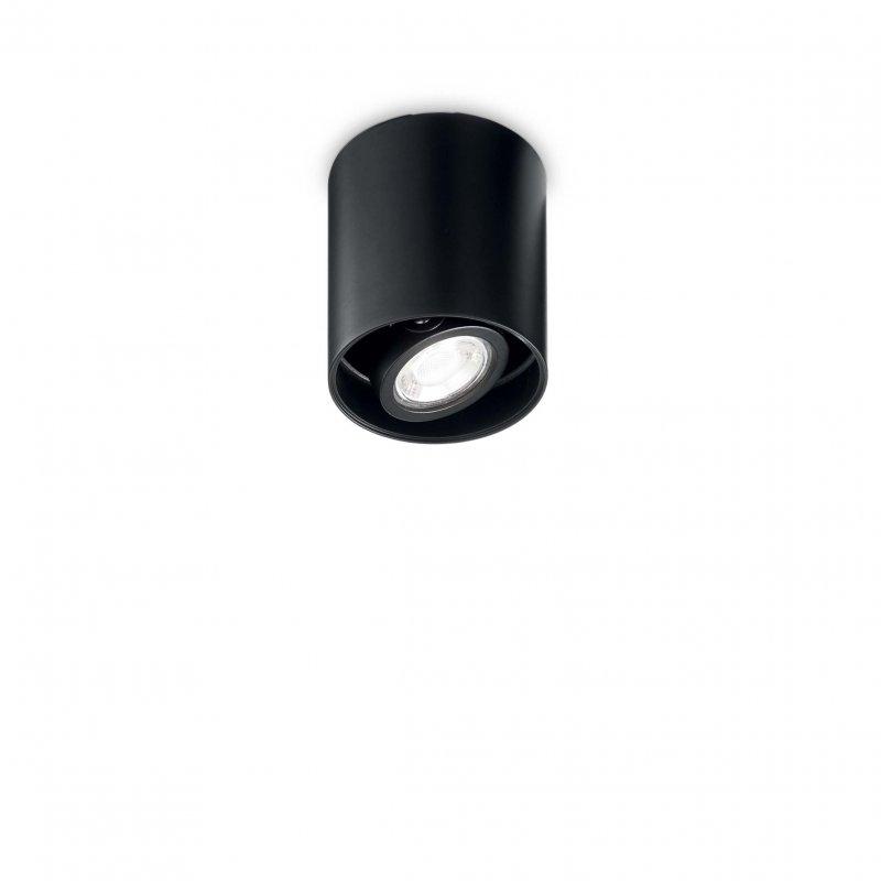 Surface lamp Mood 243924