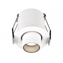 Встроенная лампа Desert 9072815
