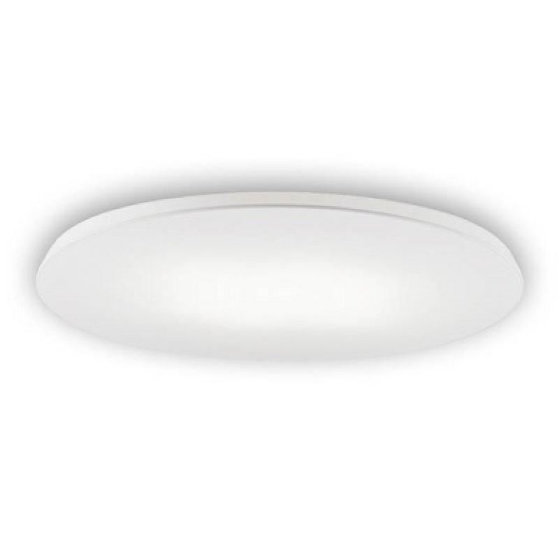 Griestu lampa PLANE
